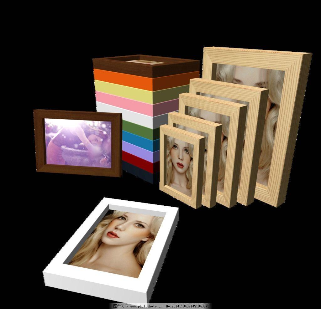 彩色相框 实木相框高清