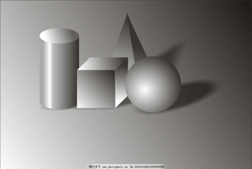 简单的几何图形结构图