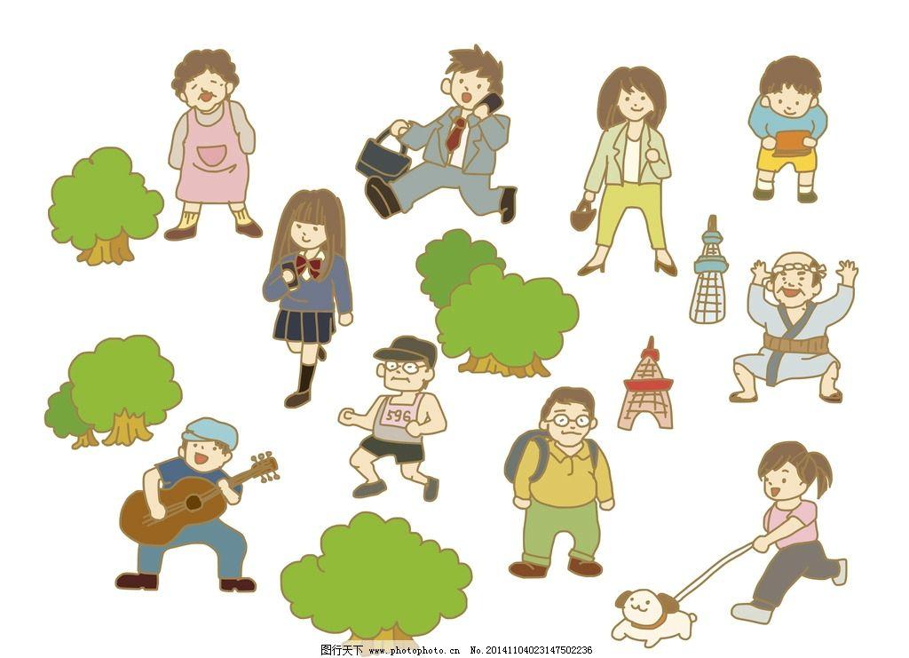 卡通人物 手绘 儿童 家庭 一家人 简笔画人物 矢量 设计 生活人物