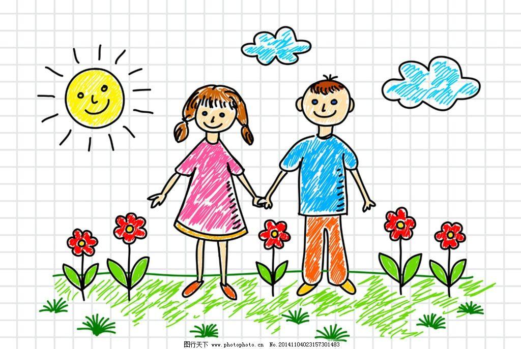 卡通人物 手绘 儿童 家庭 一家人 简笔画人物 矢量 设计 生活人物 eps