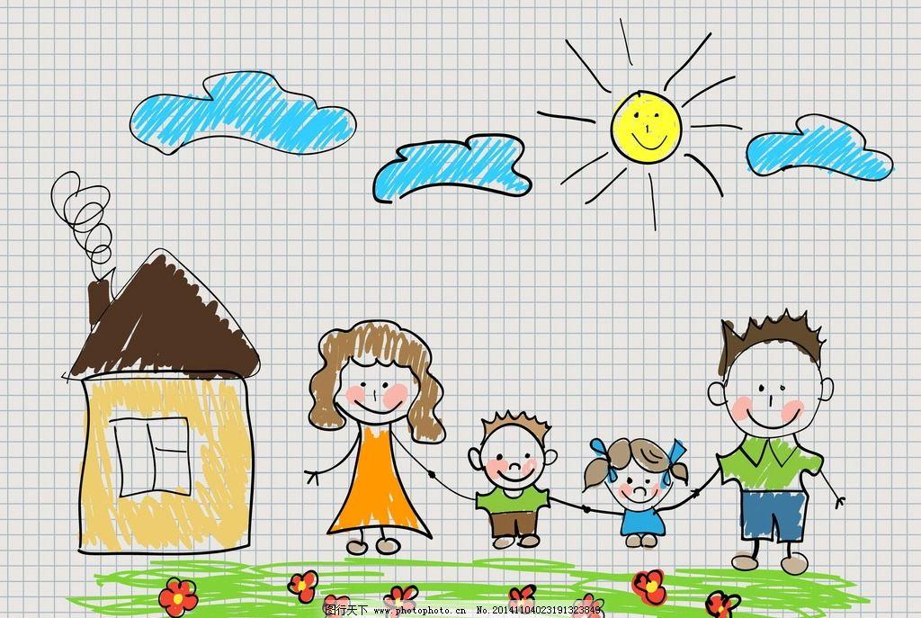 卡通人物 手绘 儿童 家庭 爸爸 妈妈 父母 一家人 简笔画人物 矢量