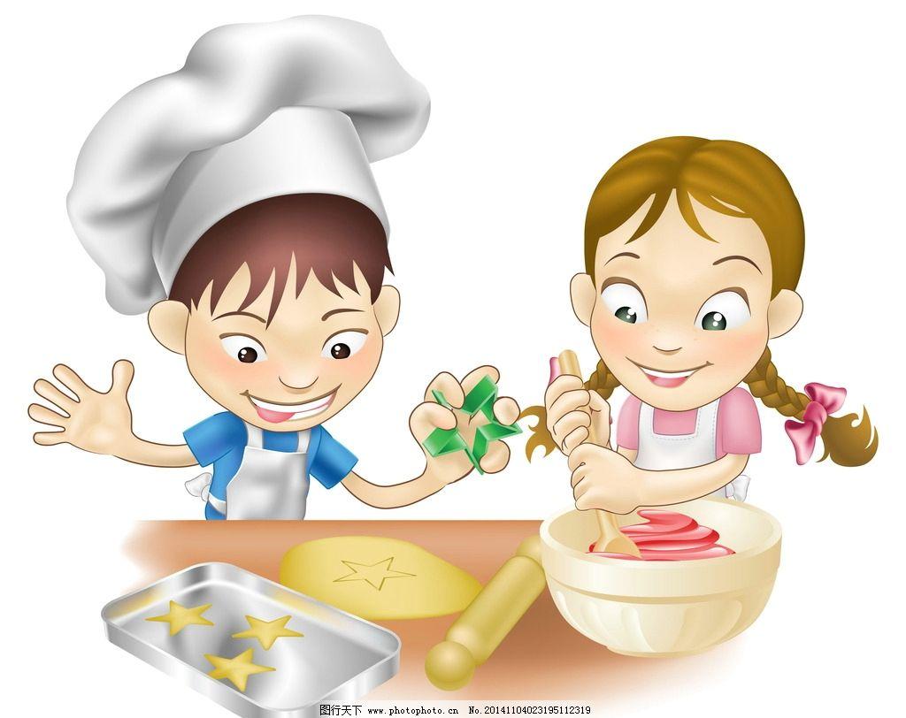 卡通人物 手绘 儿童 厨师 简笔画人物 矢量