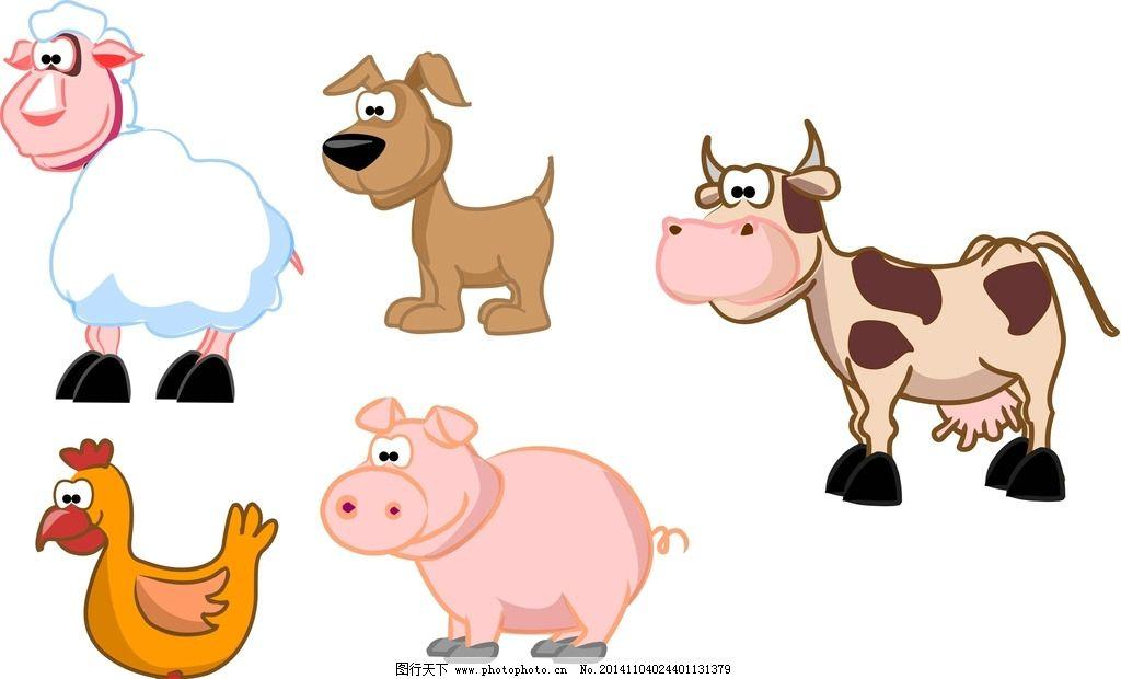 猪 卡通猪 矢量猪 奶牛 卡通奶牛 矢量奶牛 设计 生物世界 野生动物 c