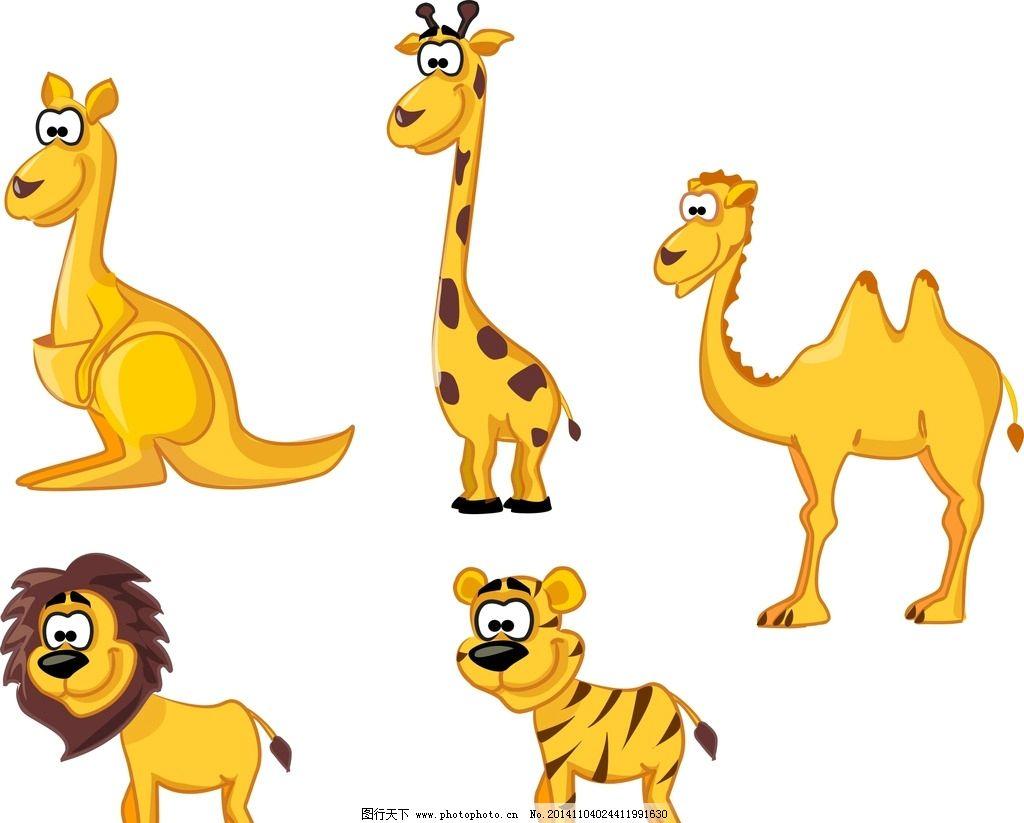 儿童素材 幼儿园素材 卡通素材 矢量素材 手绘 装饰素材 可爱卡通动物