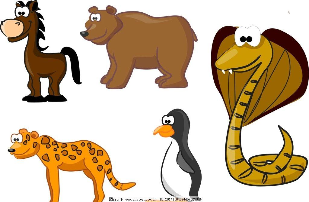 手绘 装饰素材 可爱卡通动物 卡通动物 矢量动物 动物素材 眼镜蛇