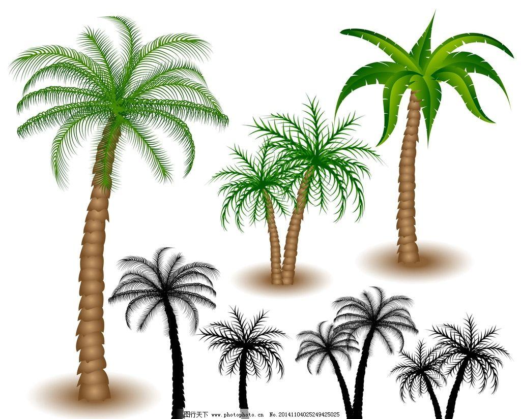 椰树 树木 绿叶 绿植 树叶 绿树 手绘树木 树木贴图 植物 生物世界 矢