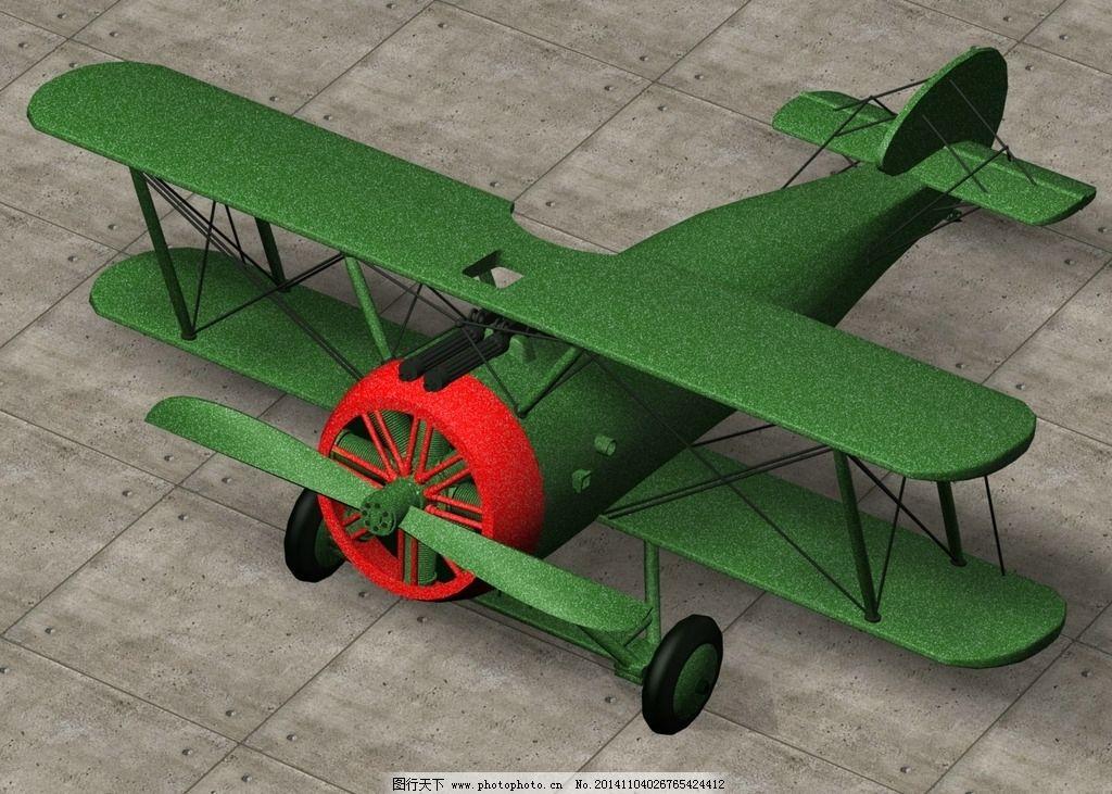 索普维斯 老式飞机 骆驼飞机 飞机 蜻蜓飞机 二战飞机 设计 现代科技