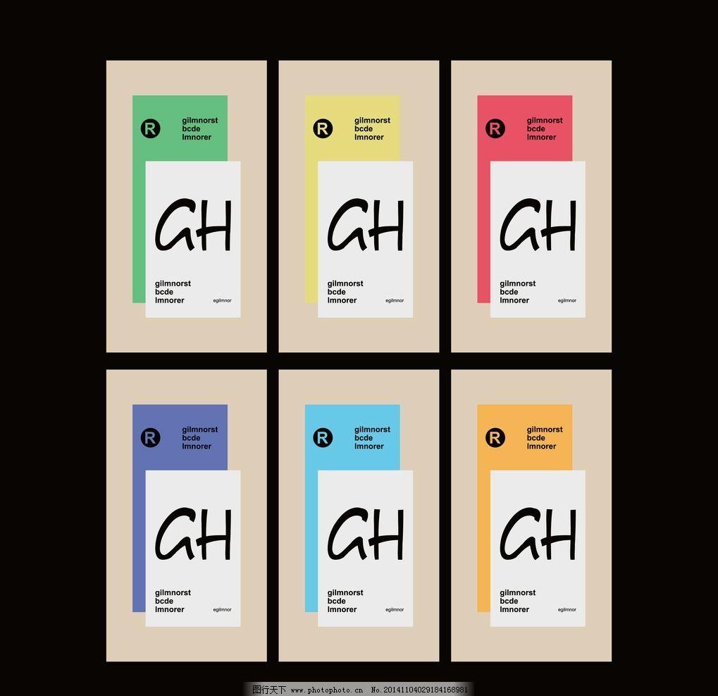 包装设计 标签设计 展板设计 排版设计 国外设计 海报设计 名片设计图片