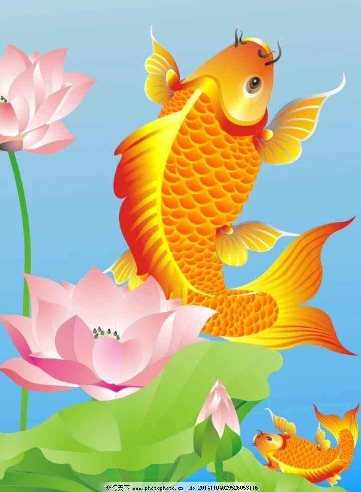 鲤鱼 荷花 鱼 鱼矢量 红色鱼 设计 广告设计 广告设计 cdr