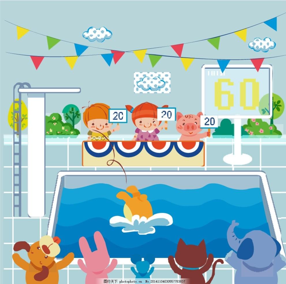 儿童插画 卡通插画 儿童手绘素材 儿童卡通 动物聚会