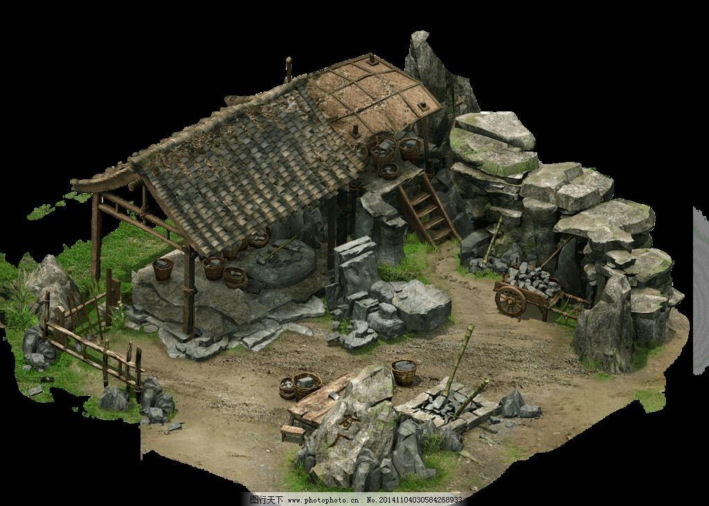 古风建筑 中国风 房子 免抠素材 传奇 老房子 高清大图 游戏山石场景
