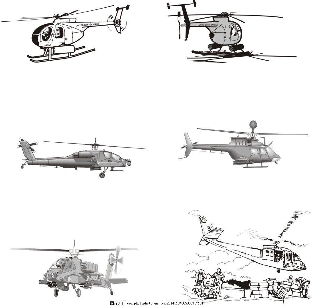 黑白线条漫画 直升机 救难漫画