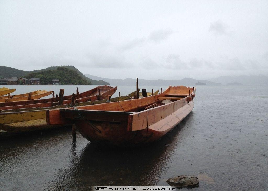 独木舟图片