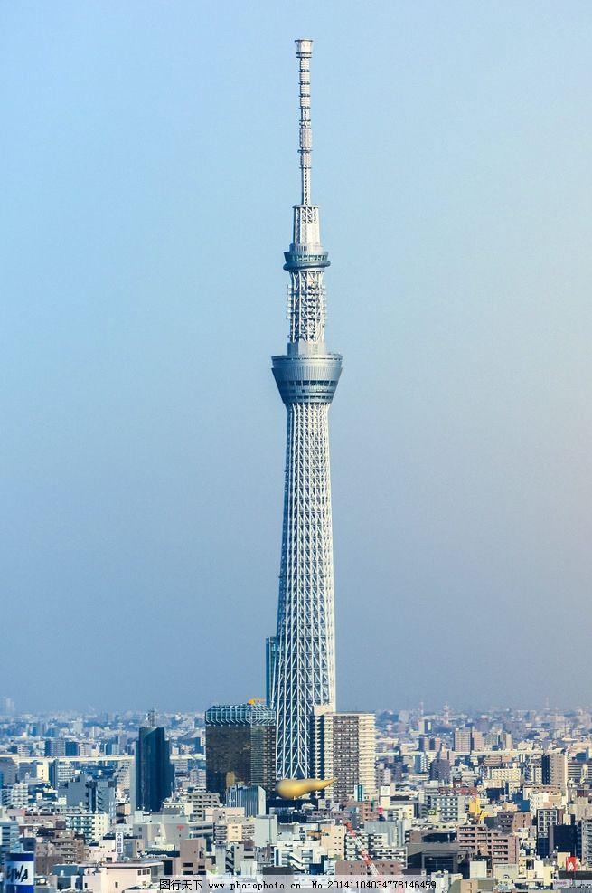 日本东京晴空电视塔图片