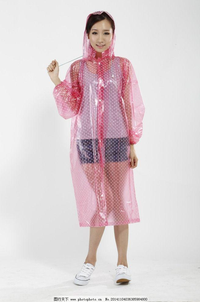 穿雨衣的女孩图片