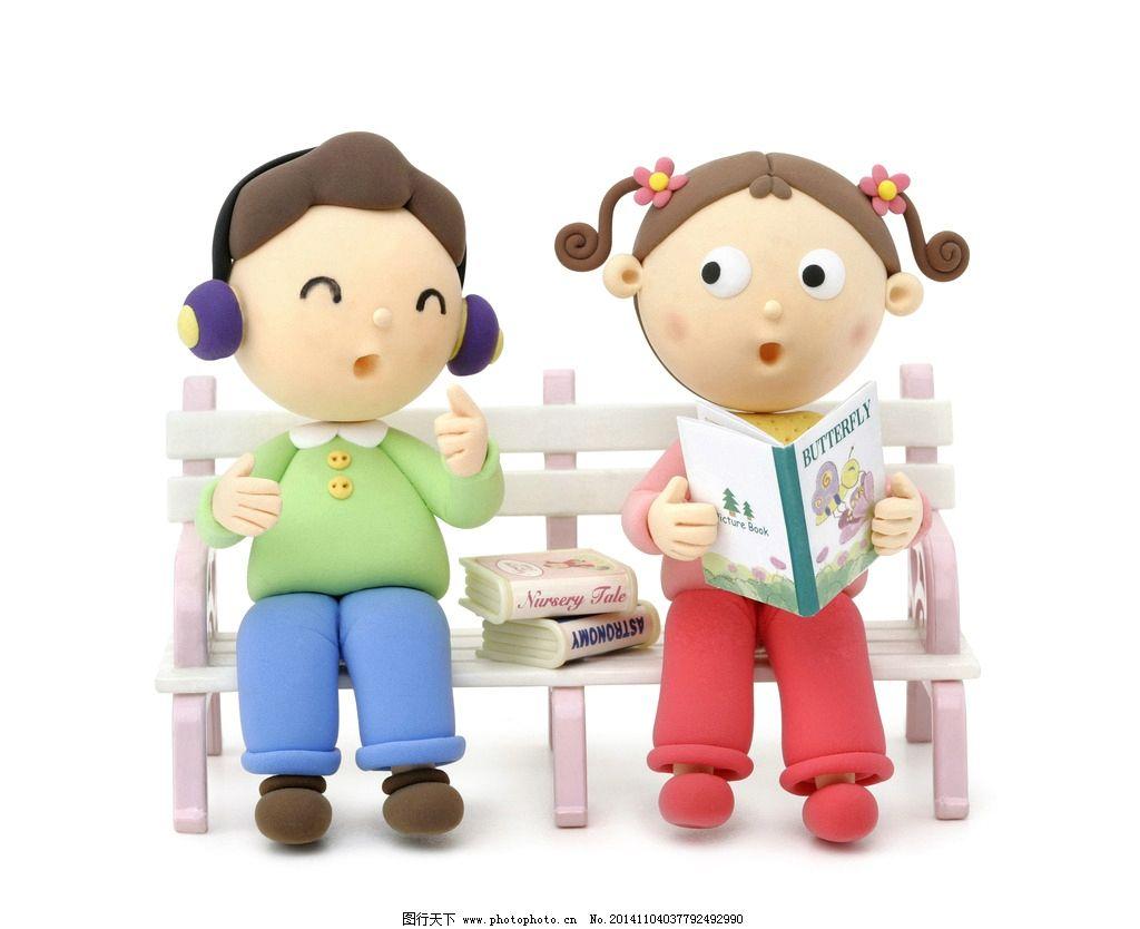 儿童读书卡通图片