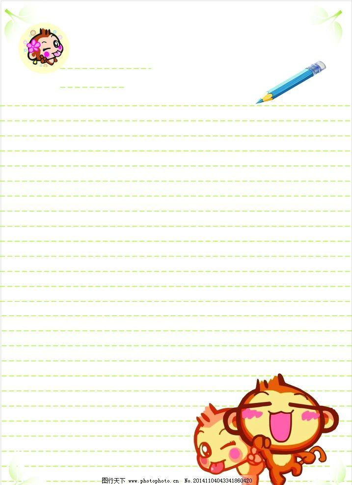 猴子可爱模板图片_ppt图表_ppt_图行天下图库