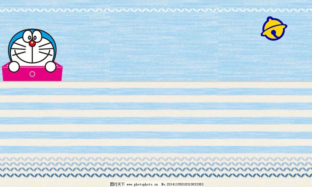 小叮当 机器猫 蓝色 壁纸 卡通 条纹 可爱 设计 动漫动画 动漫人物