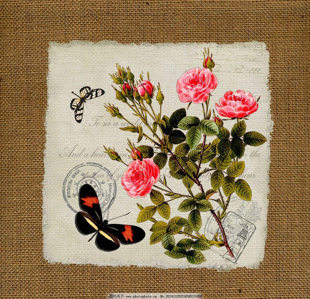 蝴蝶 花 高清素材 邮戳 文艺 清新 挂画 画芯 装饰画 植物 水彩 动物