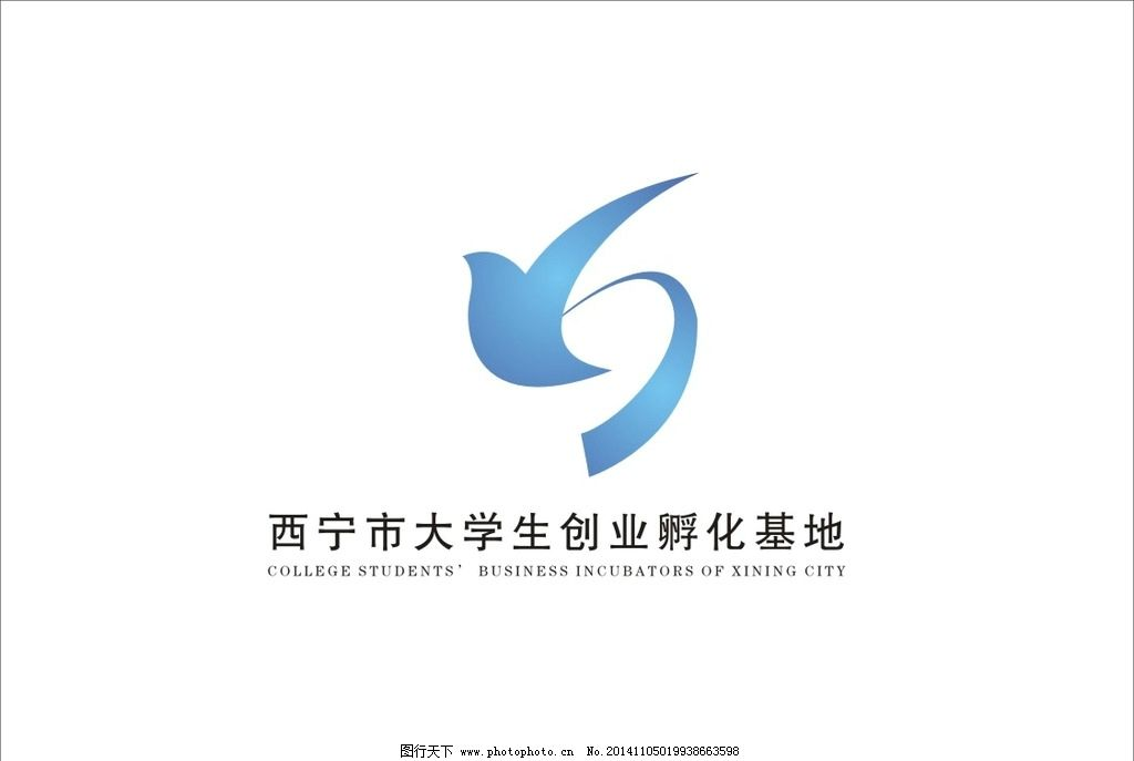 logo 青年 大学生 创业