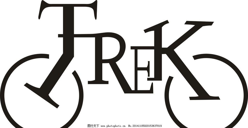 崔克 自行车      标志 矢量 设计 标志图标 其他图标 cdr