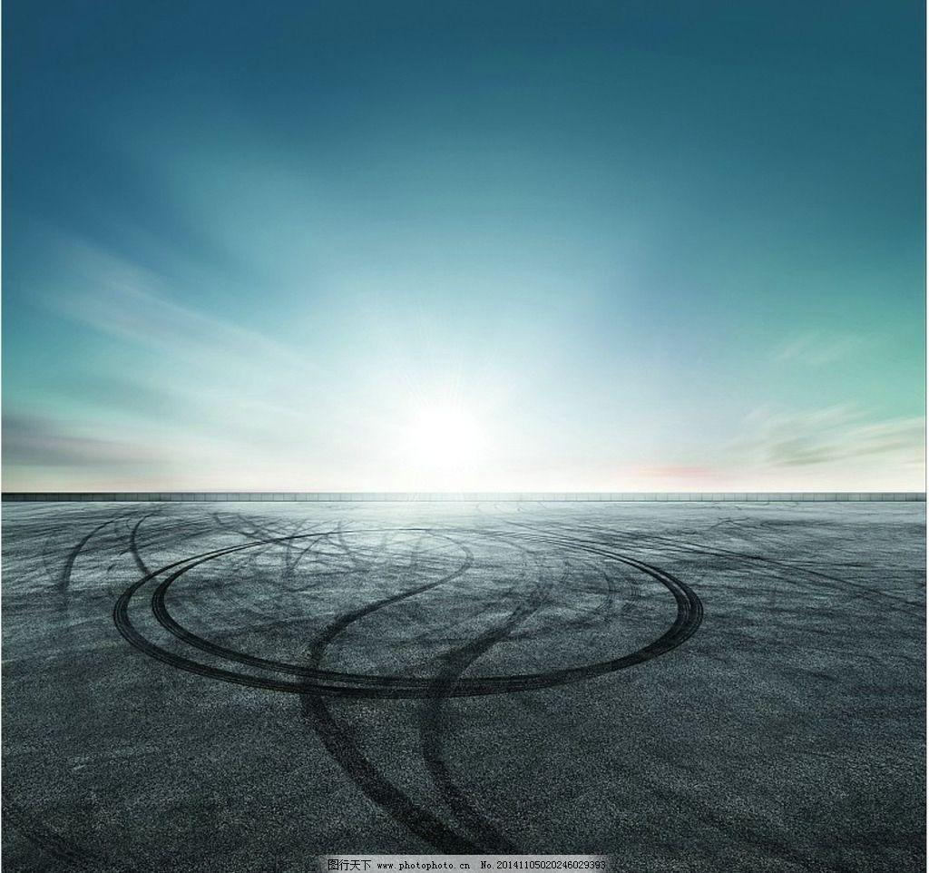 汽车背景 路面 水泥地 地面 天空 汽车跑道 公路 汽车公路 设计 底纹