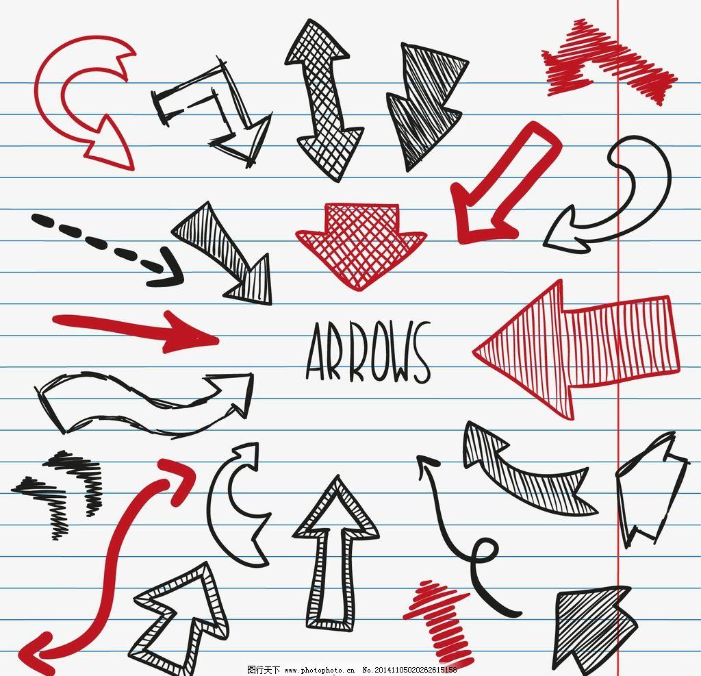 矢量箭头 花纹 边框 横幅 条纹 绸带 标签 箭头 方向 指引 手绘箭头