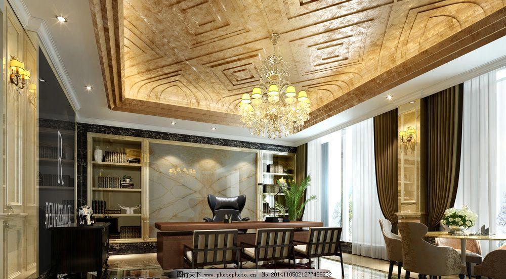 办公室 豪华 模型 欧式 模型 办公室 欧式 豪华 3d模型素材 室内场景