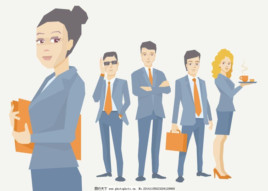 职业人物 商务人物 白领 职业女性 手绘人物 商业插图 设计 设计 人物