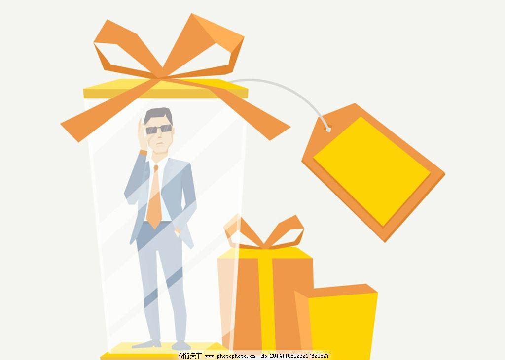 职业人物 商务人物 白领 礼物 手绘人物 商业插图