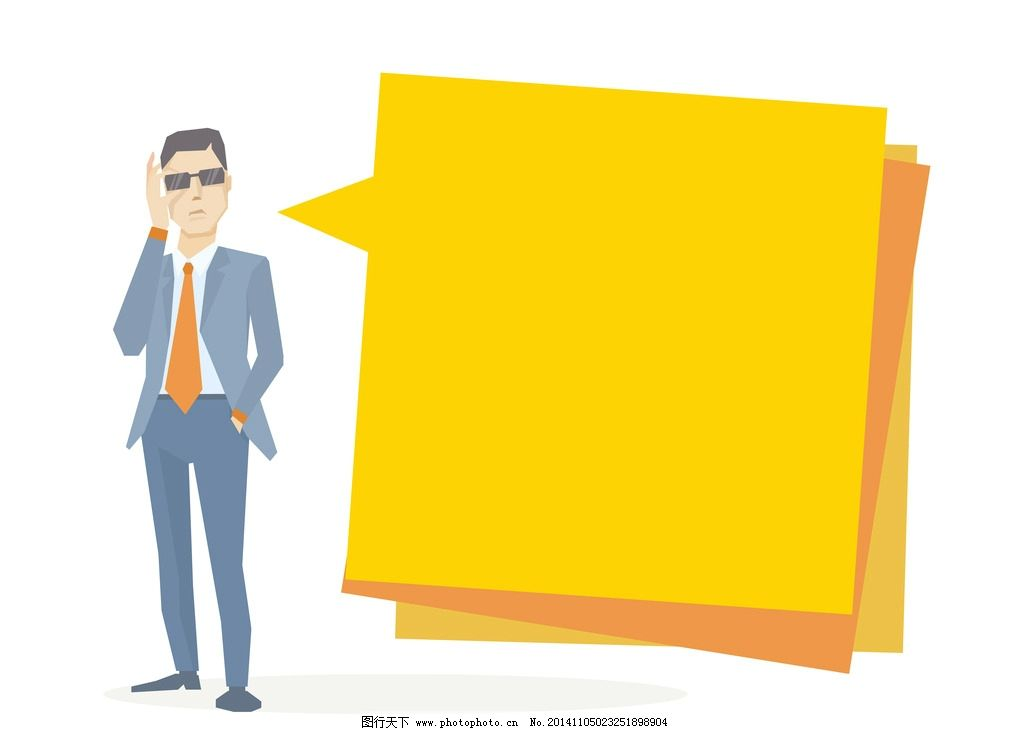 职业人物 商务人物 白领 对话框 手绘人物 商业插图 设计 设计 人物