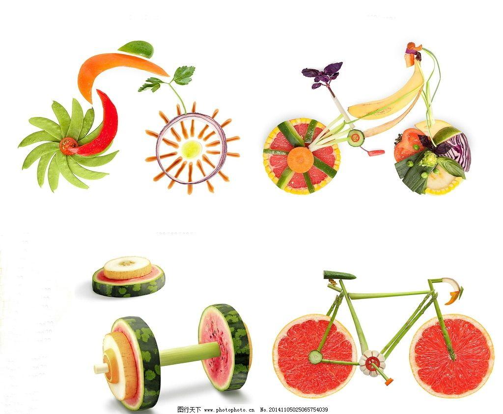 拼图 果蔬 自行车 儿童作品 创意果蔬 果蔬创意 设计 生物世界 蔬菜 7