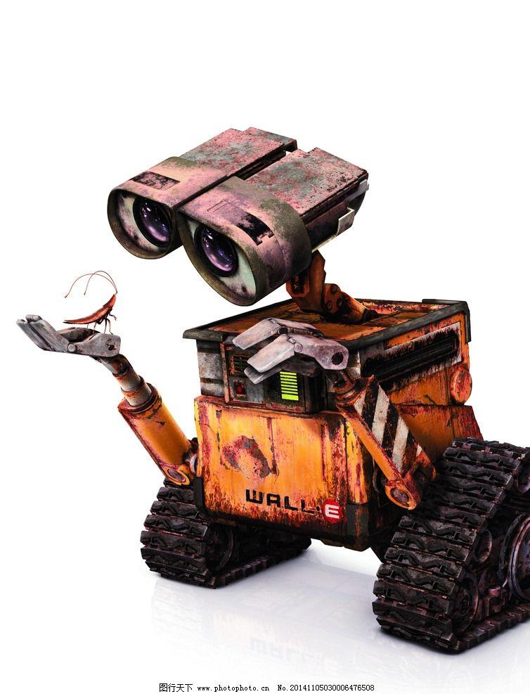 机器人总动员 机器人 总动员 迪斯尼 瓦力 伊娃 动画电影 电影海报