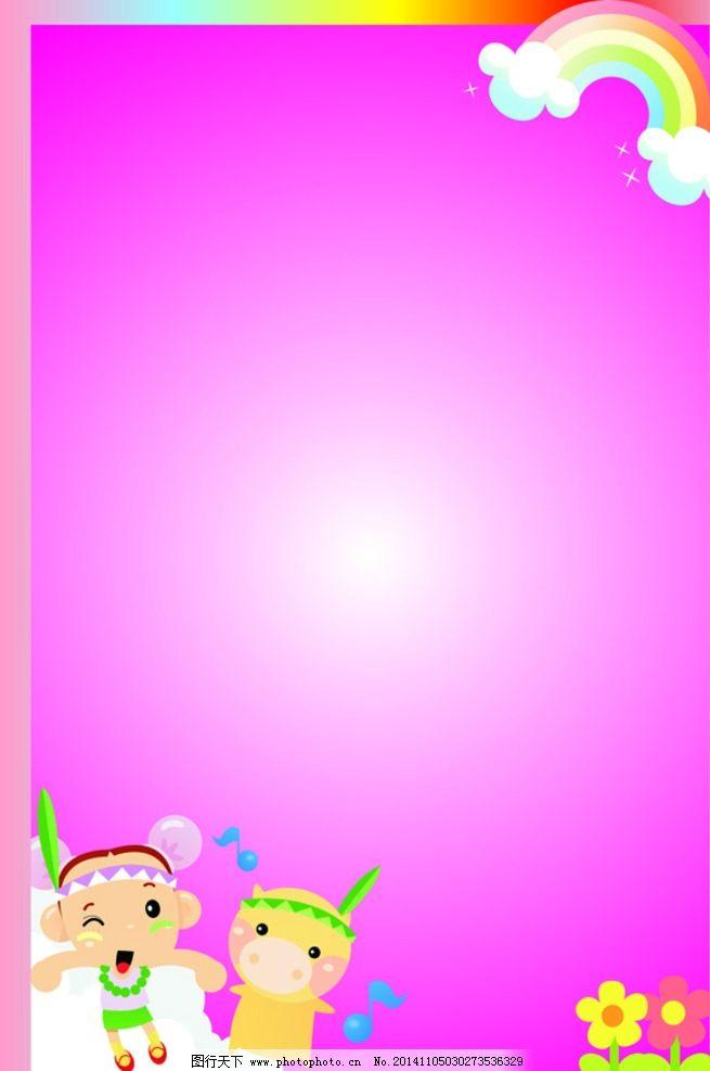 卡通 展板 水牌 幼儿园 动物 人物  设计 广告设计 展板模板  cdr