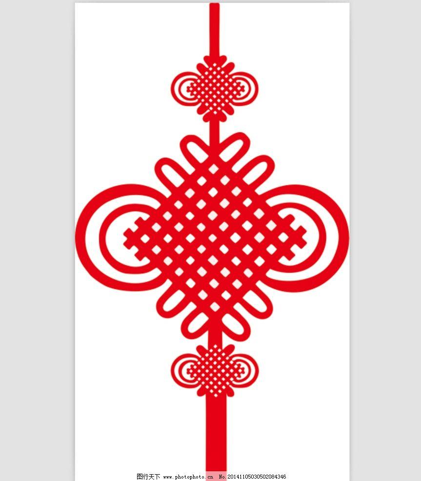 中国结 情人结 传统 文化 手编 艺术 设计 古典 喜庆 红火 中国结大全