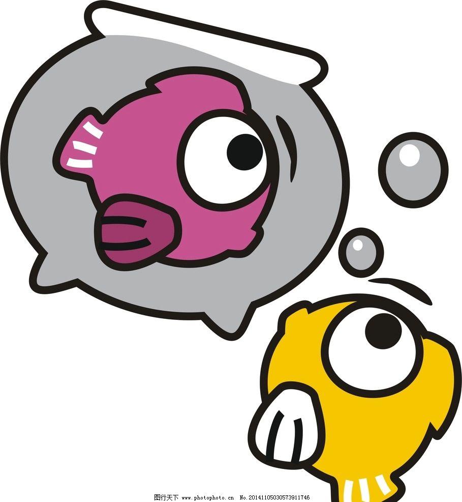小鱼图片_卡通设计_广告设计