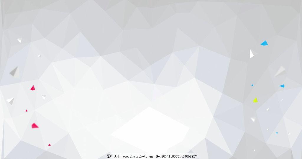 天猫 淘宝 双11 双十一 促销海报 背景 素材 模版 设计图 设计 淘宝图片