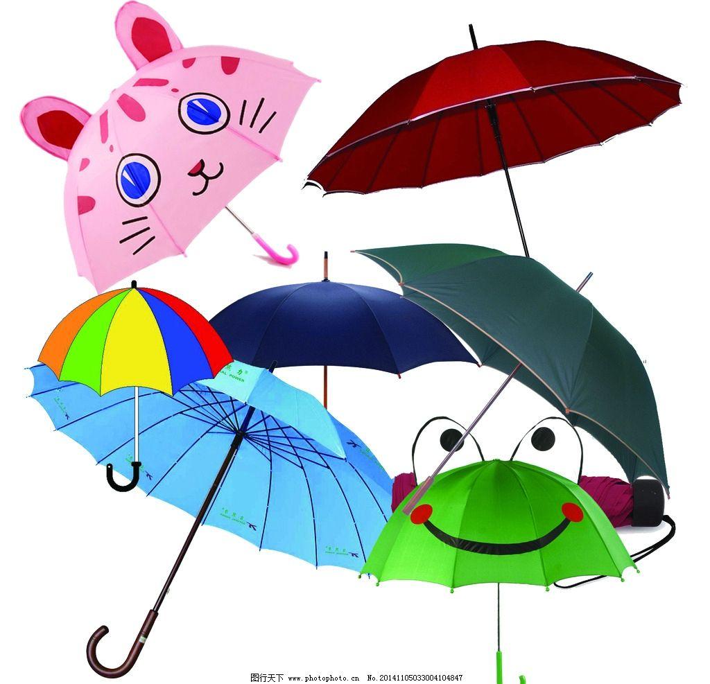 儿童简笔画雨伞彩色