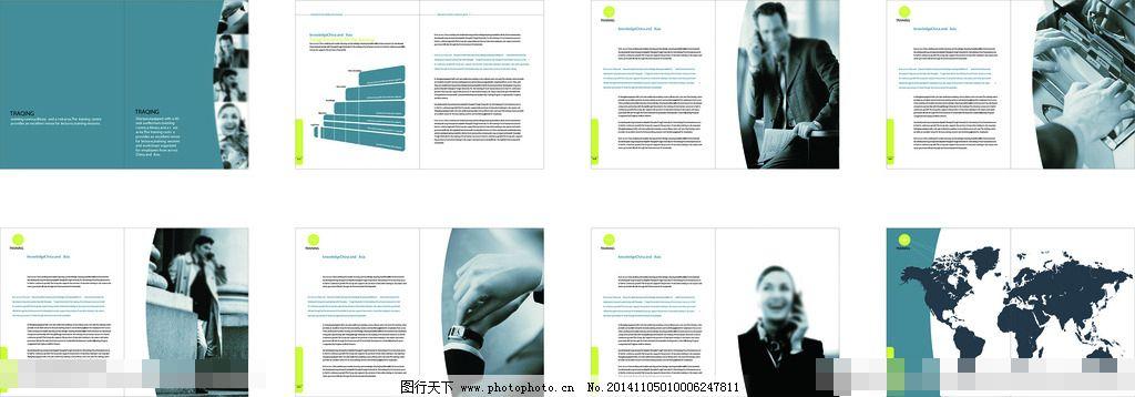 产品画册 产品画册模板 产品排版 产品宣传 防火 广告设计 红色画册图片