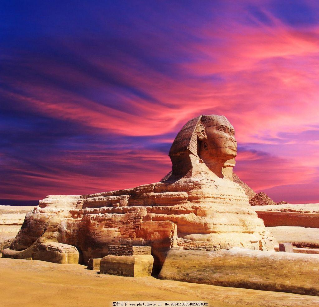 獅身人面像 埃及 斯芬克斯 知名景點 世界著名景點 天空 巨大