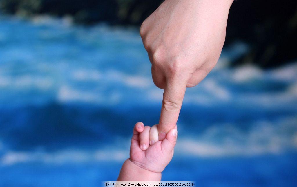 牵手 宝宝 婴儿 可爱 照片