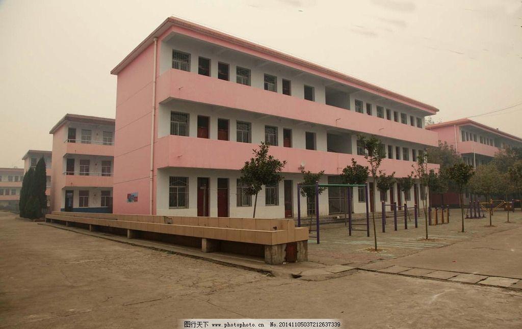 教学楼 学校 初中 小学 建筑 图片艺术展示 摄影 生活百科 学习办公