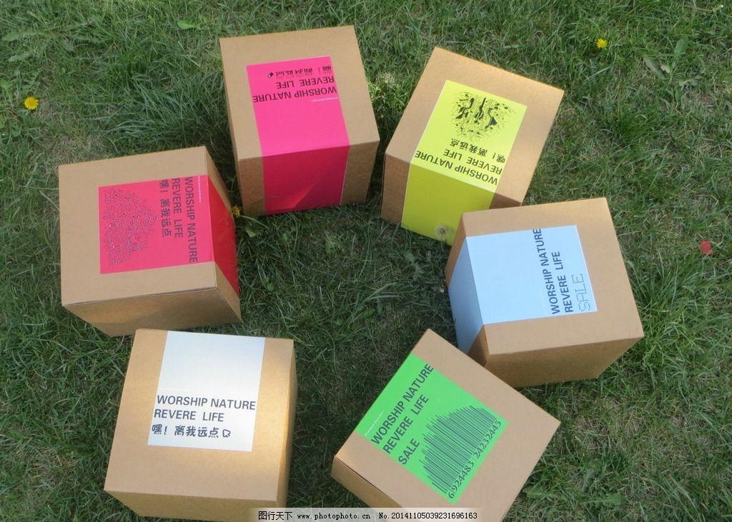 正方体盒子结构