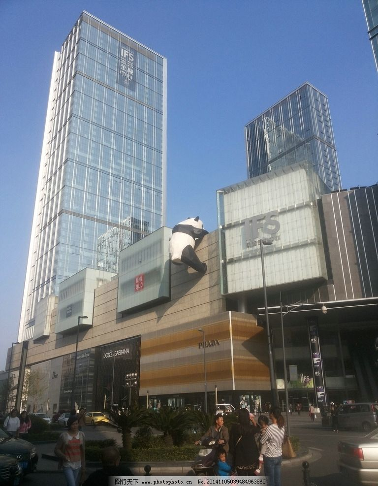 熊猫大厦设计图