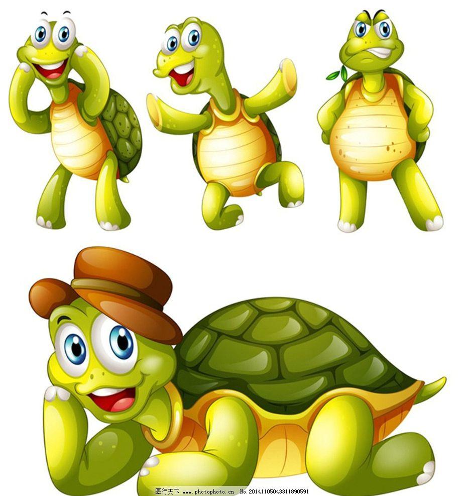 卡通乌龟的各种动作矢 动作矢量 乌龟设计 动物 站立的乌龟 乌龟壳