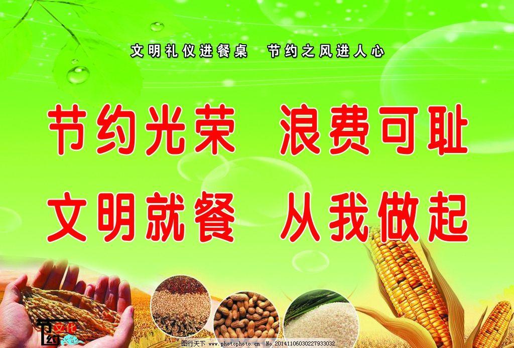 杨鞭崔马送粮食曲谱