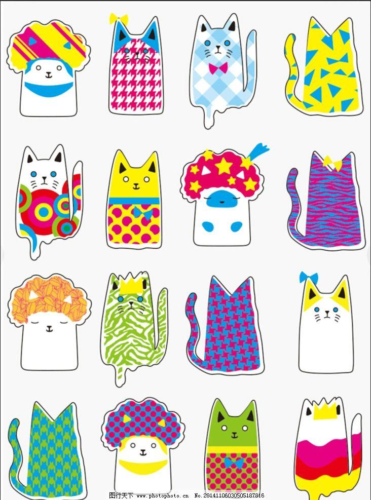 卡通猫猫图片,矢量图 可爱 彩色 平面 动漫动画 其他