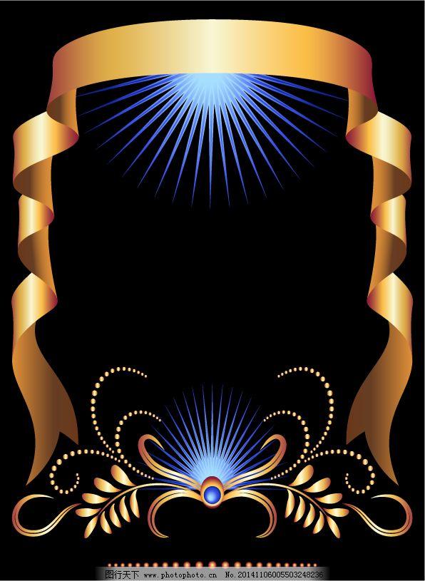 黑色丝绸华丽背景欧式花纹金色边框