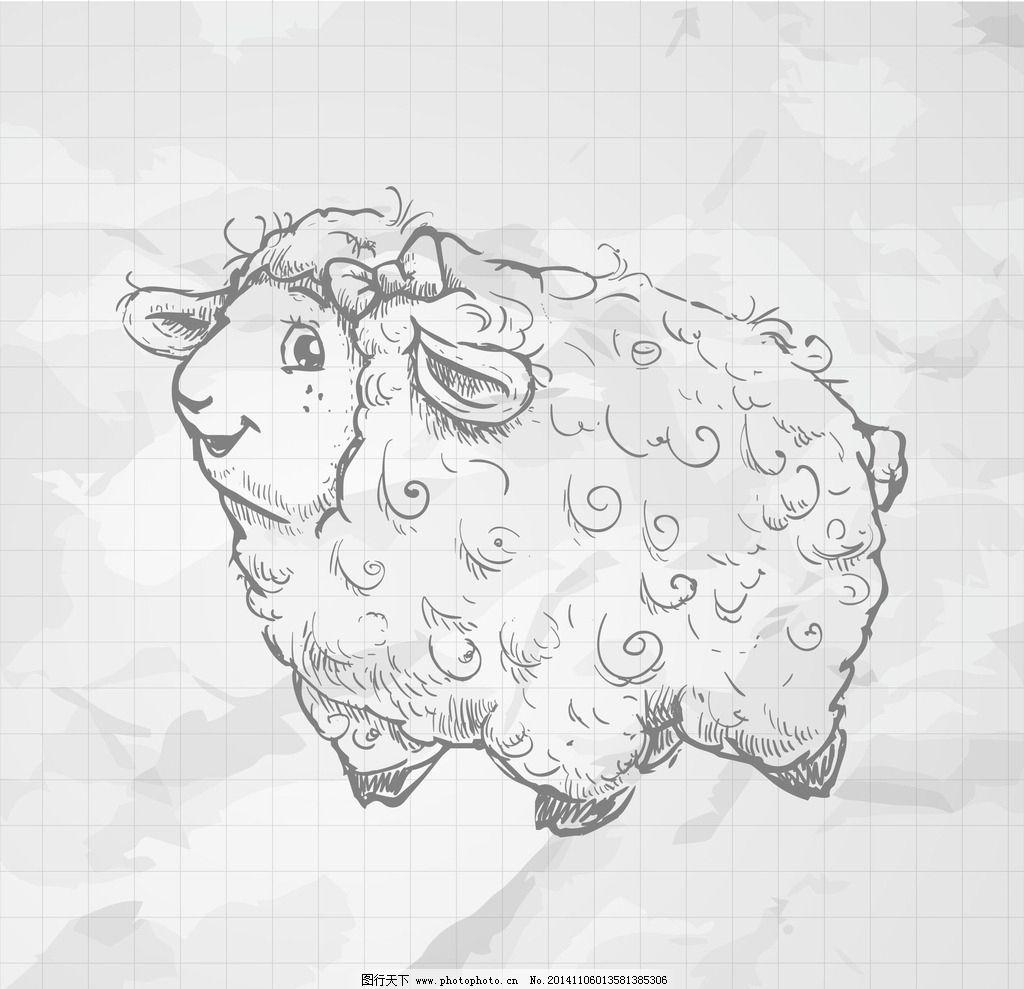 手绘羊图片大全