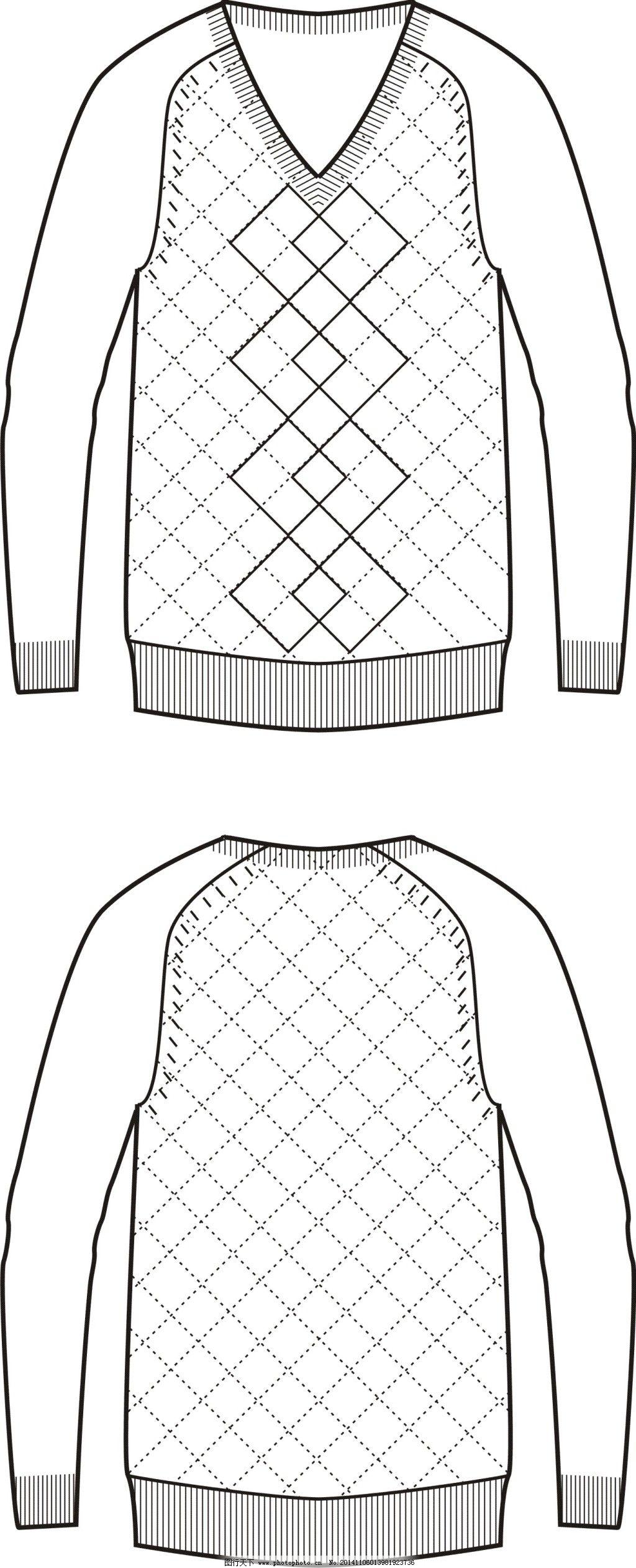 v领个性曲线插肩袖菱形图案针织衫
